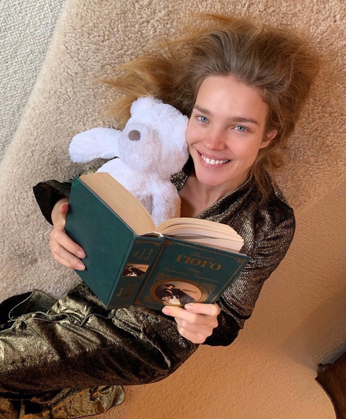 Наталья Водянова поделилась сеимком без макияжа!