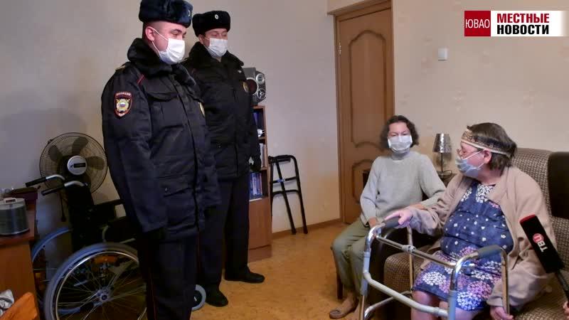 Полицейские из Печатников помогли бабушке попасть домой