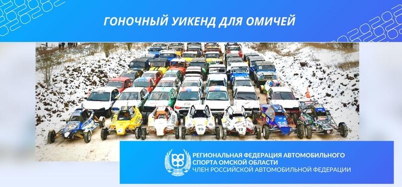 Как омские спортсмены все успели?, изображение №1