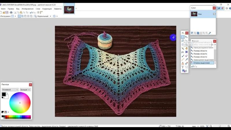 увеличение картинок в paint net и хранение на съёмных носителях диске или флешке