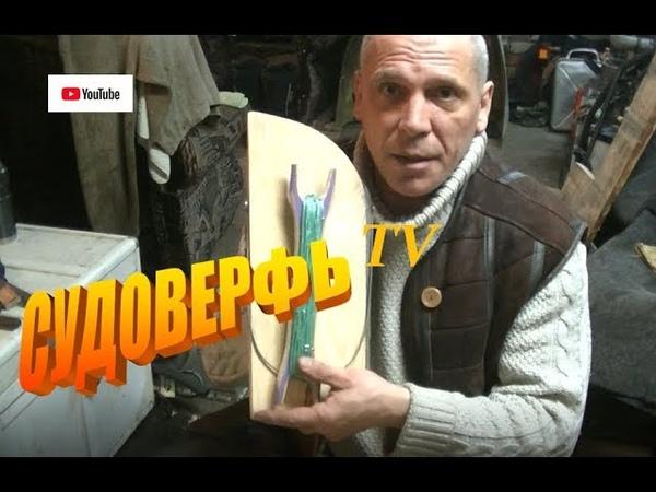 Перемёт кораблик вожжи на хариуса Изготовление в самоизоляции Судоверфь TV Коми край Ukhta