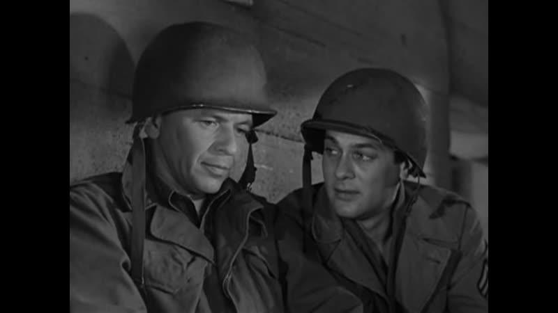 Короли отправляются в путь (1958)
