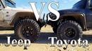 Jeep Wrangler Rubicon vs Toyota FJ Cruiser Interco TSL SX2 vs Maxxis Trepador off road 4x4