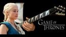 Game Of Thrones Guitar cover | Игра Престолов Rock Version
