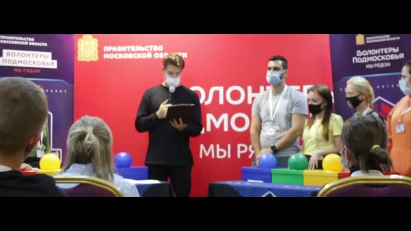 Итоговый ролик третьей смены межмуниципального форума добровольцев смена Волонтеры Подмосковья