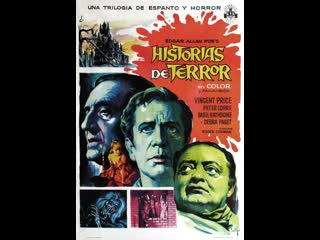 Tales of Terror (1962)  Vincent Price, Maggie Pierce, Leona Gage