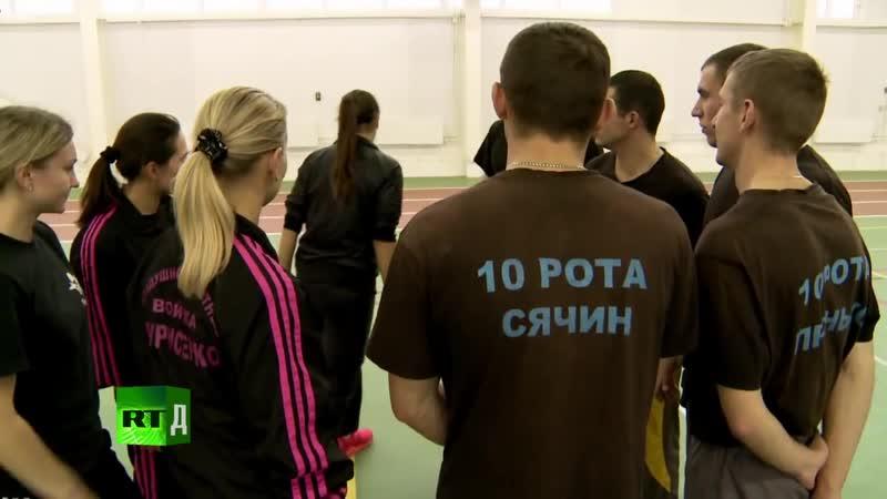 Женский батальон РГВВДКУ 26 серия