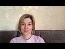 Индивидуальная сессия (фрагмент) 03/06/20 | Сатсанг | Пробуждение | Просветление | Ekaterina Amani