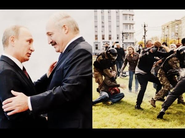 Срочно Путин в шоке они восстали ОМОН озверел уже началось В центре БТРы снесли