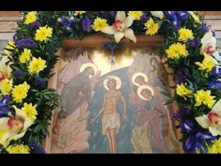 Проповедь Навечерие Богоявления (Крещенский сочельник) свящ. Александр Сатомский