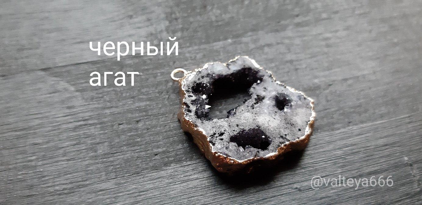 Украина - Натуальные камни. Талисманы, амулеты из натуральных камней - Страница 2 TZCs1SjlpDE