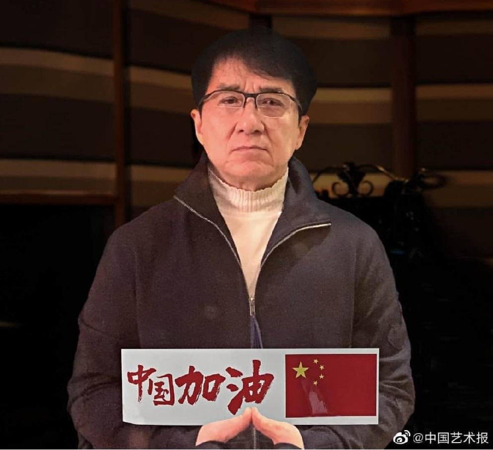 Джеки Чан заплатит 1 млн юаней автору лекарства от нового коронавируса | Пикабу