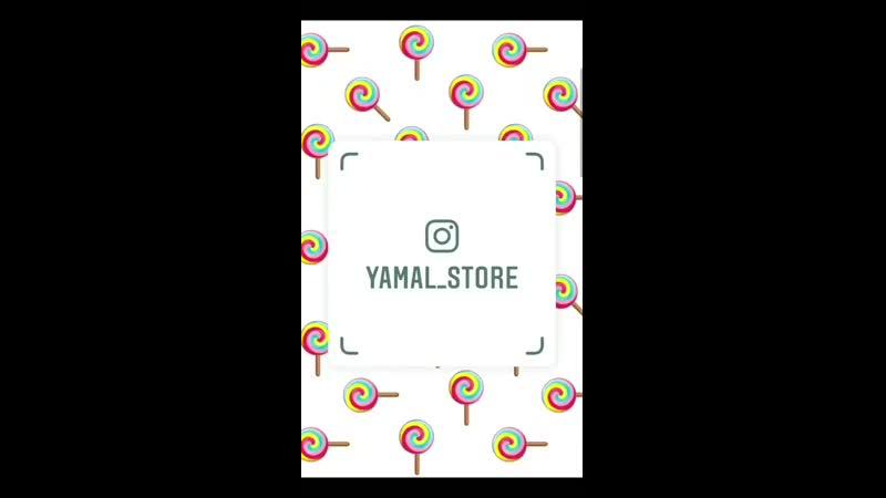 Интернет магазин одежды Yamal store