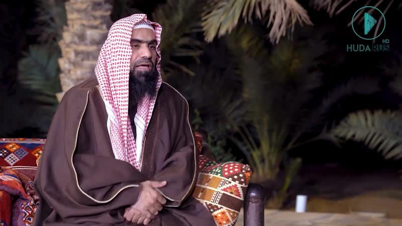 Садакъа за умершего Шейх Халид аль Фулейдж