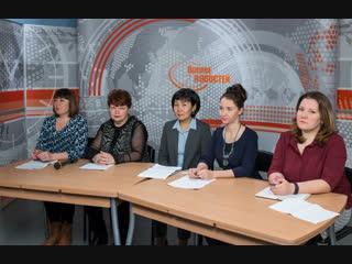 19:00 Пресс-конференция с главой Белоярского района С.Маненковым 16+