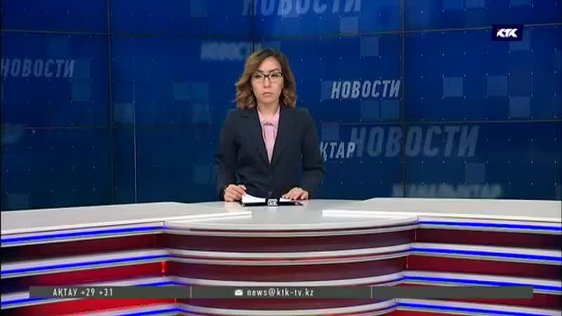 ЭКСКЛЮЗИВ Маңғыстау облысында ауқымды арнайы операция өткізіліп бірнеше қылмыстық топ құрықталды 360p mp4