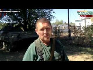 ЛНР. Луганск. Нацисты использовали местных как живой щит.