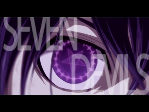 Kuroshitsuji [Seven Devils]✝「AMV」