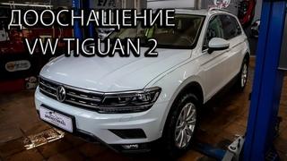 Skoda, Audi и Volkswagen – рай для фанатов тюнинга! Что же можно добавить в VW Tiguan?