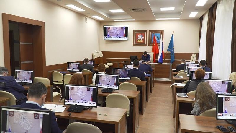 Губернатор Подмосковья провел совещание с членами правительства и главами муниципалитетов.