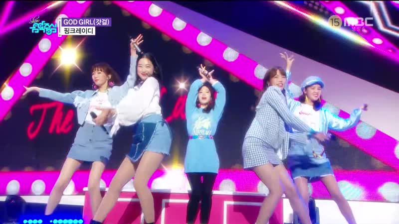 190302 The Pink Lady GOD GIRL @ Music Core