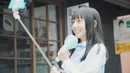 STU48 5thシングル「思い出せる恋をしよう」メンバーカメラMV Short ver. / STU48【公式】