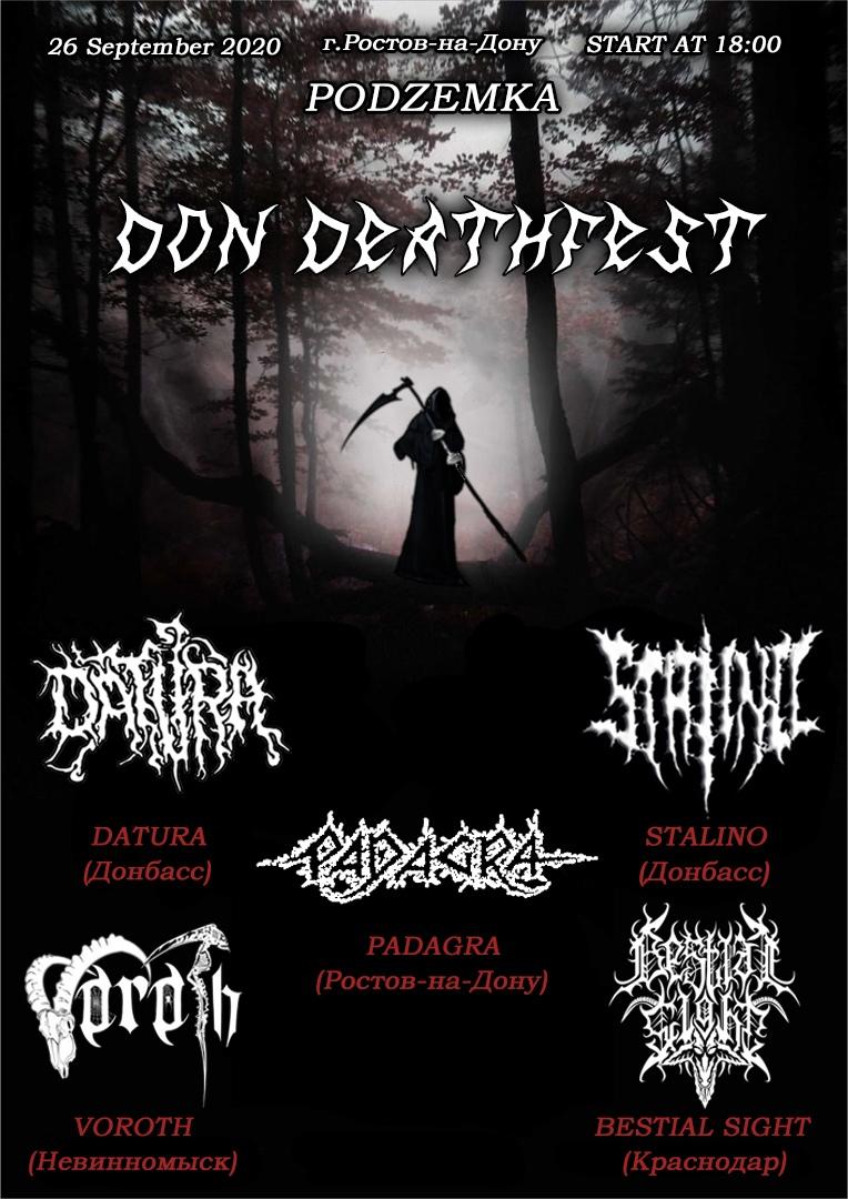 Афиша Ростов-на-Дону Don Deathfest 26.09.2020 - Pod3emka, г. Ростов