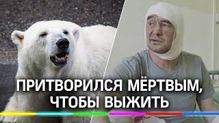 Оленевод выжил после схватки с медведем потому что пообещал сыну вернуться домой