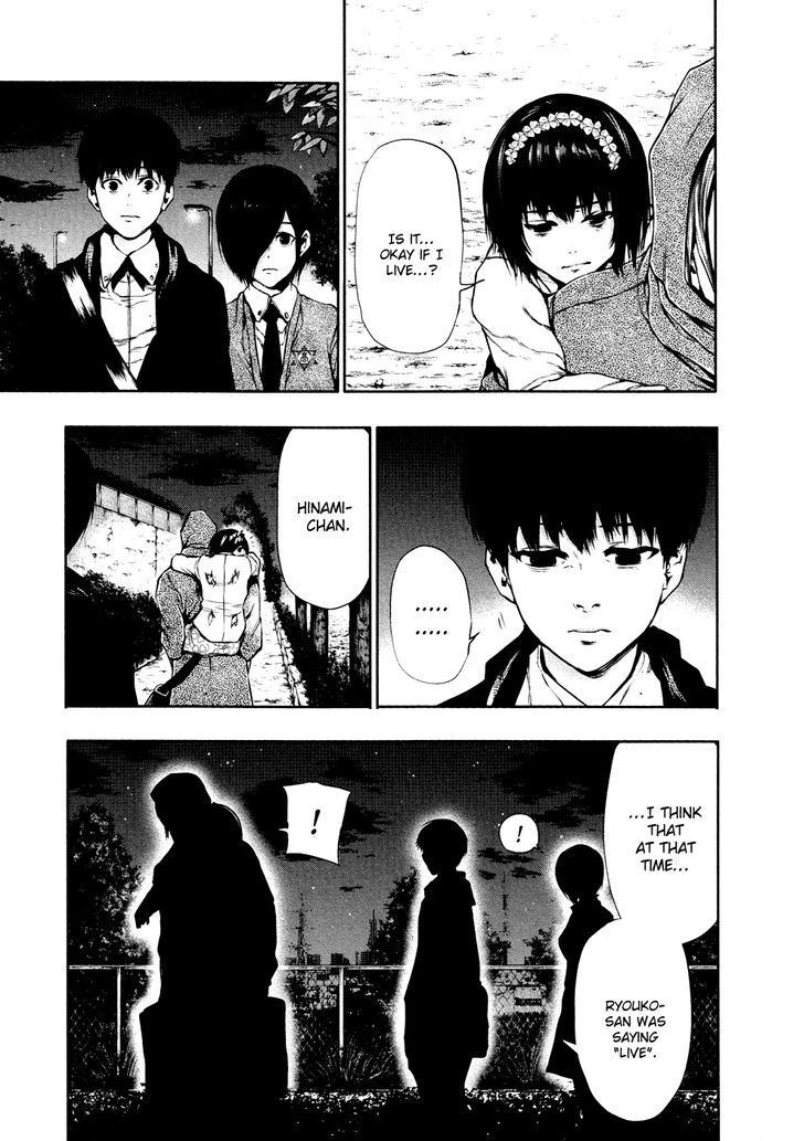 Tokyo Ghoul, Vol.3 Chapter 28 Circular, image #15