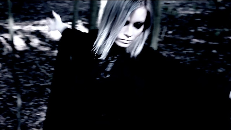 Zanias Thanatos feat Lynette Cerezo of Bestial Mouths Official Video
