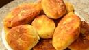 Пирожки с картошкой Необычное и очень быстрое тесто! Мамины рецепты
