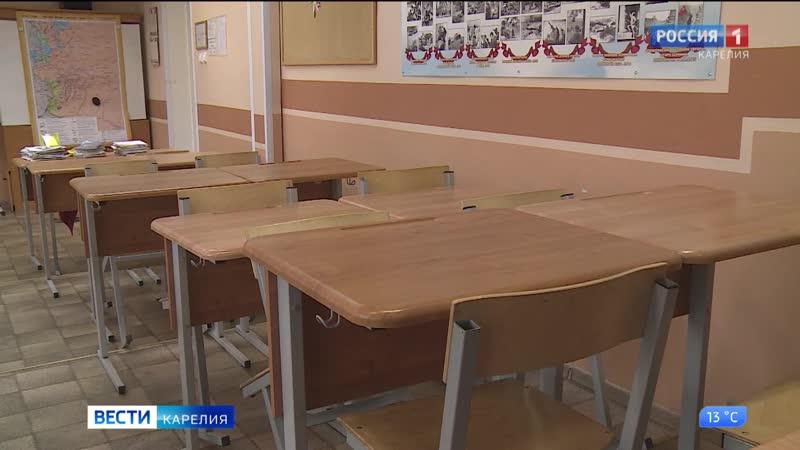 110 школьников в Петрозаводске с сегодняшнего дня перевели на дистанционное обучение