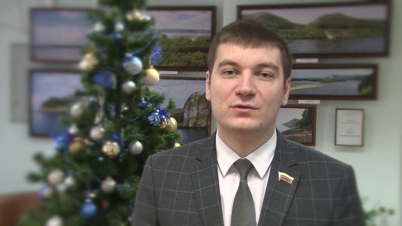 Новогоднее поздравление председателя Ульяновской Городской Думы Ильи Ножечкина
