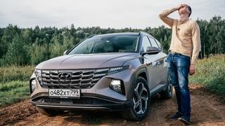 Toyota не меняется, Тигуан не нравится - ВСЕ НАДЕЖДЫ на Hyundai Tucson 2021!