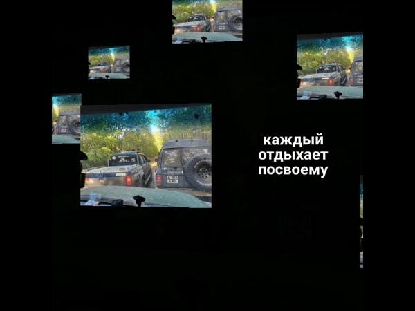 Покатушки 4х4 в горах Краснодарского края в компании друзей автоклуб 4х4 Ангел Бездорожья