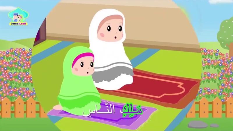 Исламские мультфильмы. Сура аль Ихляс. Surat Al Ikhlas