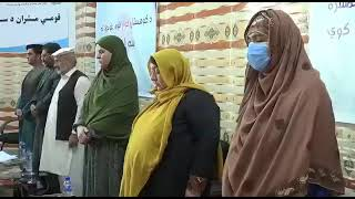 The #Gawar of Afghanistan are now officially a Gawar 'nation'
