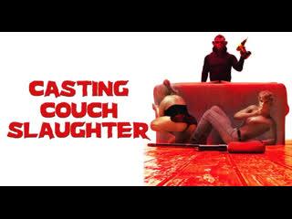 Резня на порнокастинге / Casting Couch Slaughter (2020)