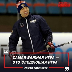 hockeycity_spb video