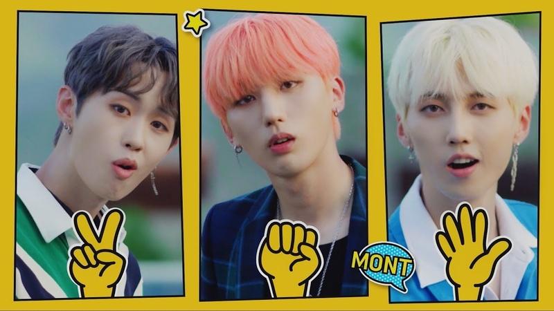 몬트(M.O.N.T) - '가위바위보' [Official music video]