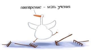 ХОРОШЕЕ ПОВТОРИ или о чём нужно говорить всем и много раз \\ Русские к.ролики