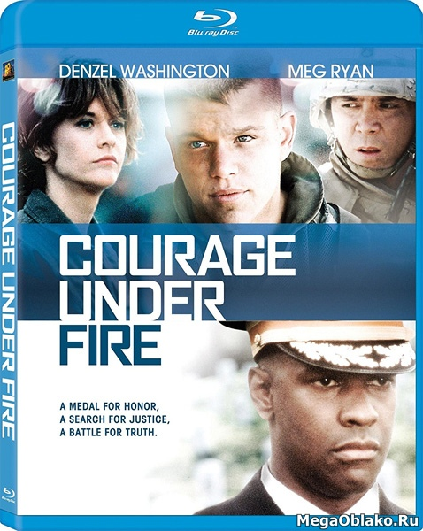 Мужество в бою / Courage Under Fire (1996/BD-Remux/BDRip/HDRip)