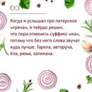 Ксения Прохорова фотография #7