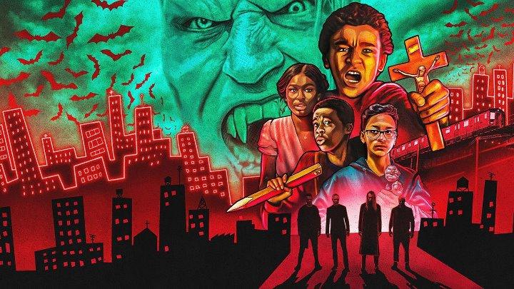 Вампиры в Бронксе 2020 комедия ужасы