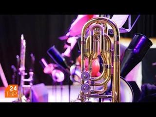 Сергиево-Посадский муниципальный оркестр приглашает на концерт 29 января
