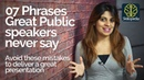 07 Phrases Great Public Speakers Never Say – Tips for a Successful Presentation Public Speaking