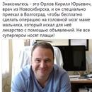Вячеслав Ряужин фотография #22