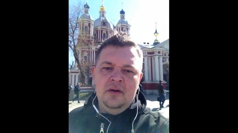 Голиковский 13 04 18