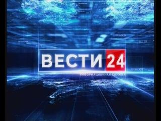 ГТРК ЛНР. Вести. . 2 марта 2021