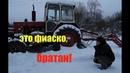 ЭО 2621\/запуск в мороз и крупный облом\/про тормоза и прочее